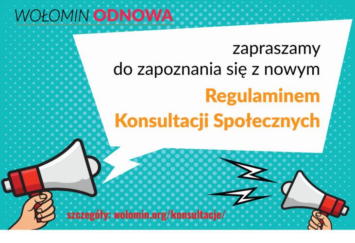 Już jest! Nowy Regulamin Konsultacji Społecznych