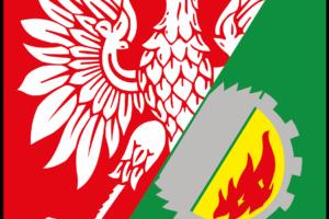 Pierwsza sesja nowo wybranej Rady Miejskiej oraz ślubowanie radnych i Burmistrza – 19.11.2018 r. godz. 12:00