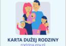 Wyświetlenie danych w mobilnej Karcie Dużej Rodziny w aplikacji mObywatel