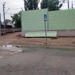 Zamknięcie tymczasowego przejścia przy stacji PKP Wołomin Słoneczna
