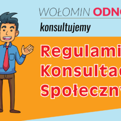 Porozmawiajmy o Regulaminie Konsultacji Społecznych