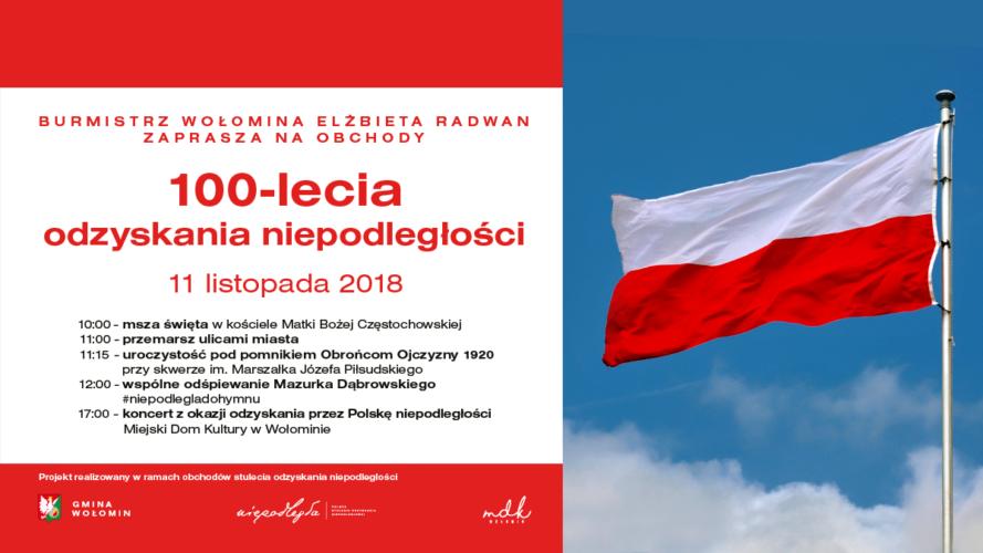 100. rocznica odzyskania przez Polskę niepodległości - program uroczystości