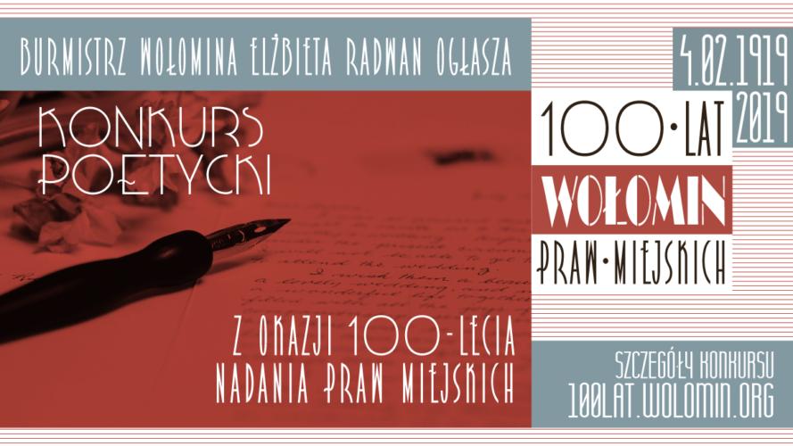 Konkurs poetycki z okazji 100-lecia nadania praw miejskich