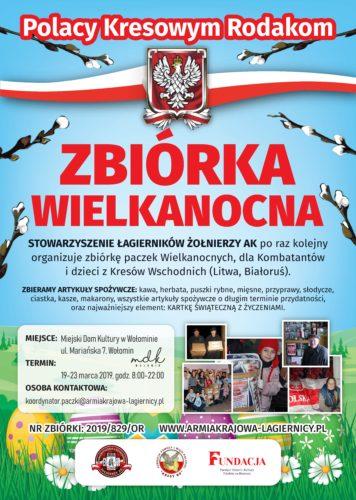 """Zbiórka wielkanocna """"Polacy kresowym Rodakom"""""""