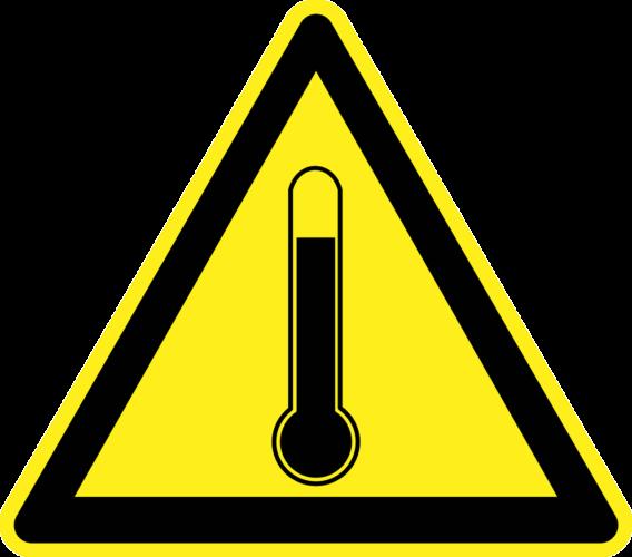 Upały - ostrzeżenie 2 stopnia
