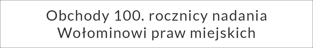 Historia Wołomina