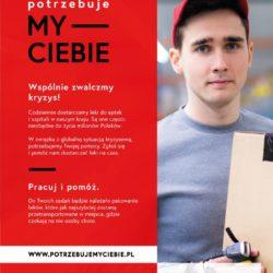"""""""Potrzebujemy Ciebie"""" - prośba Polskiej Grupy Farmaceutycznej"""
