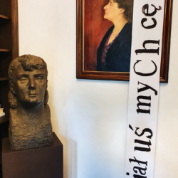 Rzeźba w Muzeum